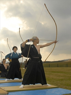 1280pxkyudo_or_the_way_of_archery_r